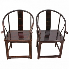 Pair of Chinese Qing Horseshoe-Back Armchairs