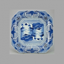 Late 19th Century Chinese Porcelain Plate